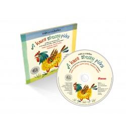 A kura stroszy pióra (płyta)