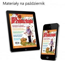 E-wydanie Bliżej...