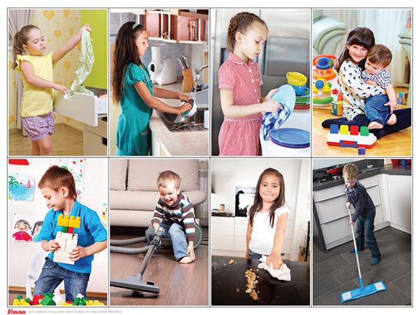 Plakat - Pomoc w domu - Scenariusze zajęć i artykuły - Miesięcznik ...